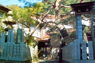 大山阿夫利神社|かすみ荘