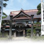出羽三山神社|宿坊 大進坊