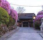 武蔵御嶽神社|御岳山荘