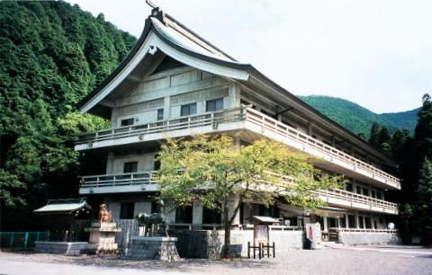 石鎚神社|石鎚神社会館