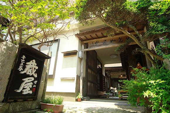 武蔵御嶽神社|西須﨑坊 蔵屋