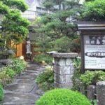 大山阿夫利神社|旅館あさだ