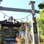 出羽三山神社|三光院