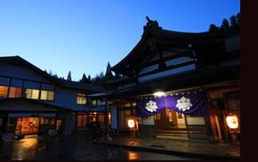 戸隠神社|久山館