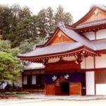 高野山天徳院|宿坊 天徳院