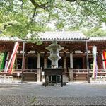 霊山寺|宿坊 天龍閣