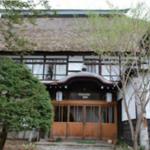 戸隠神社|旅館横倉