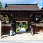 高野山桜池院|宿坊 桜池院