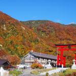 出羽三山神社|湯殿山参籠所 (ゆどのさん さんろうじょ)
