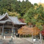 金毘羅大権現|箸蔵寺 宿坊