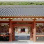 高野山赤松院|宿坊 赤松院