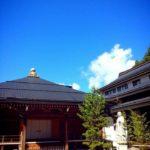高野山地蔵院|宿坊 地蔵院