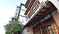 恵珖寺|宿坊 米子屋