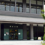 本願寺|聞法会館