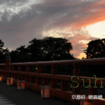 【関西編】まだ間に合う!この秋、年末年始、大阪からすぐに行ける宿坊6選