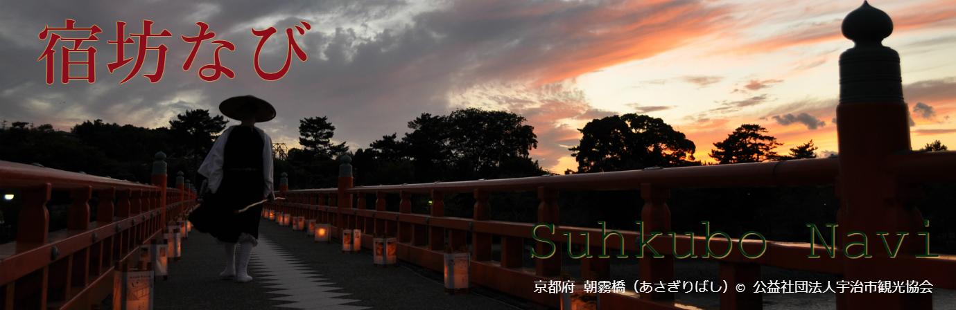 まだ間に合う!この秋、年末年始、東京からすぐに行ける宿坊6選