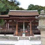 長弓寺|薬師院